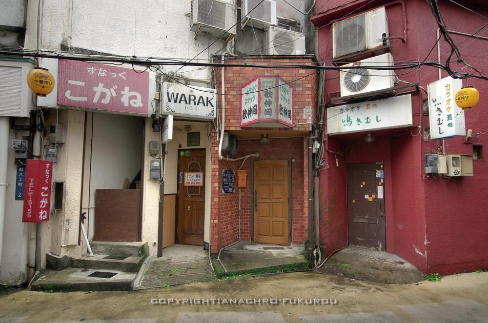 f:id:anachro-fukurou:20210206155711j:plain