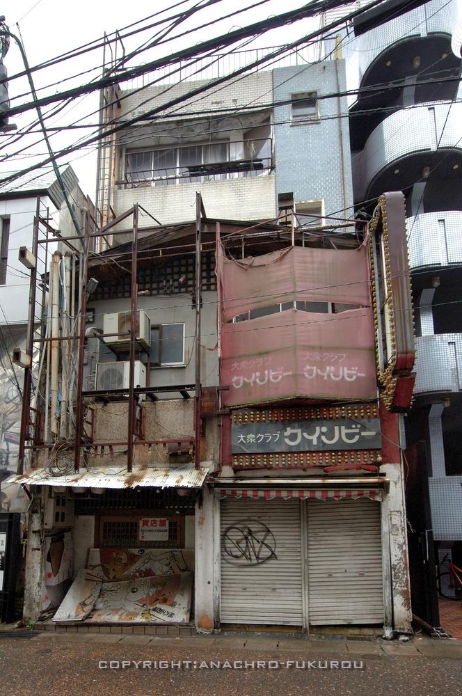 f:id:anachro-fukurou:20210206155737j:plain