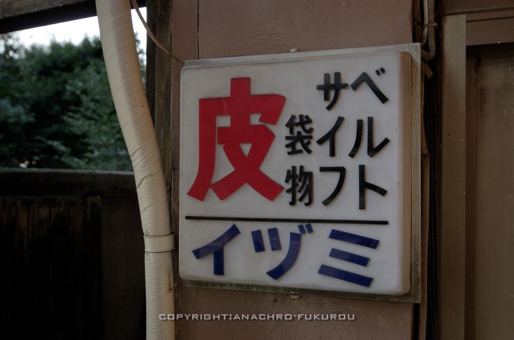 f:id:anachro-fukurou:20210214142922j:plain