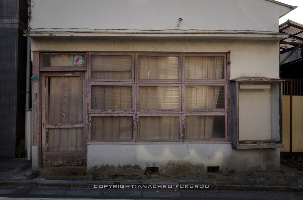 f:id:anachro-fukurou:20210214143026j:plain