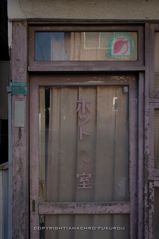 f:id:anachro-fukurou:20210214143031j:plain