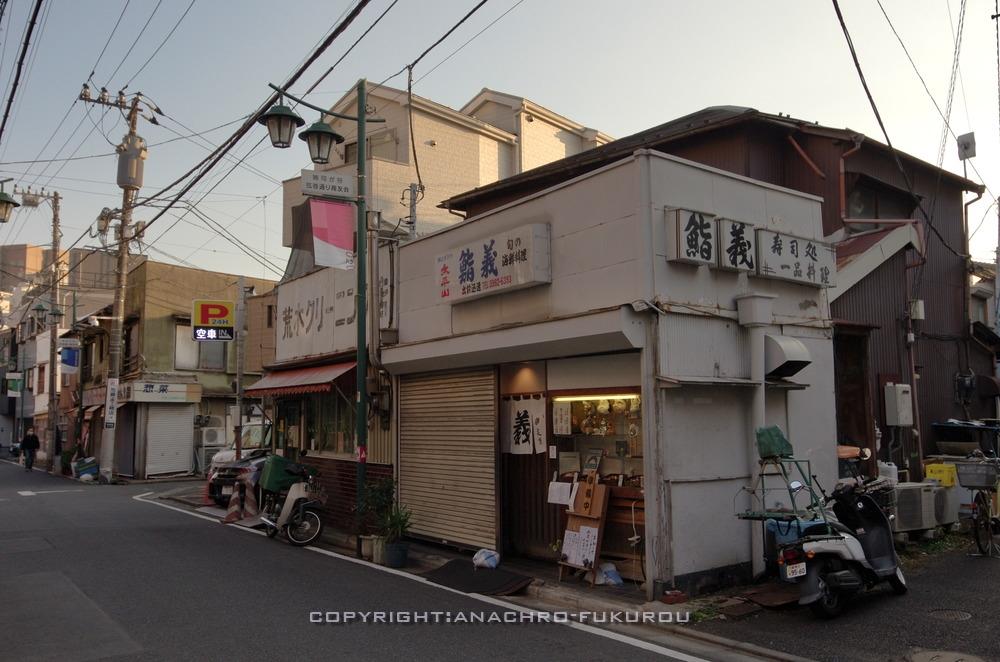 f:id:anachro-fukurou:20210214143132j:plain