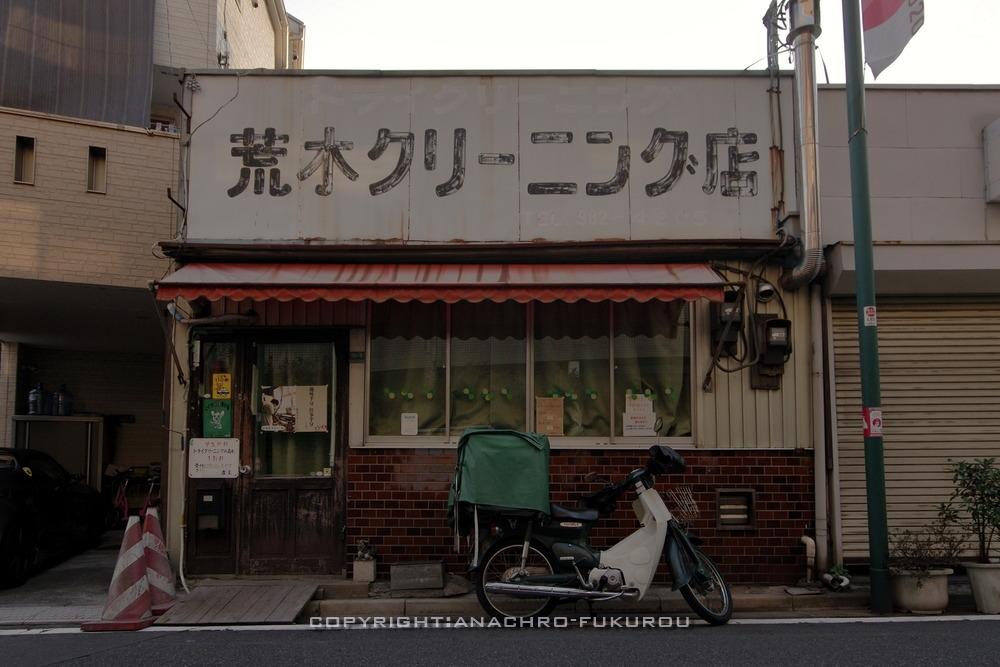 f:id:anachro-fukurou:20210214143137j:plain