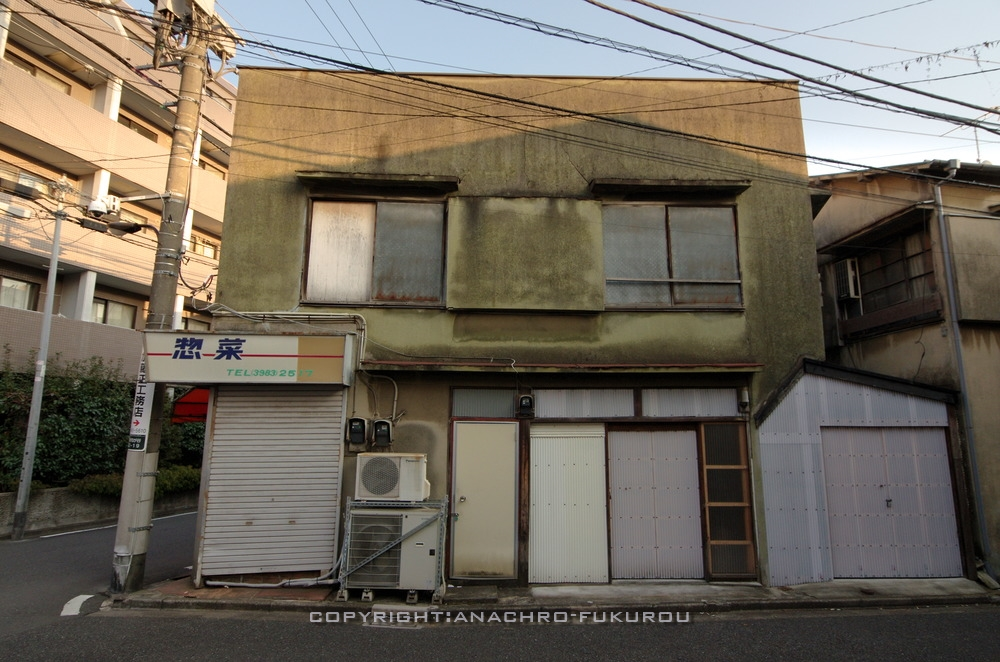 f:id:anachro-fukurou:20210214143147j:plain