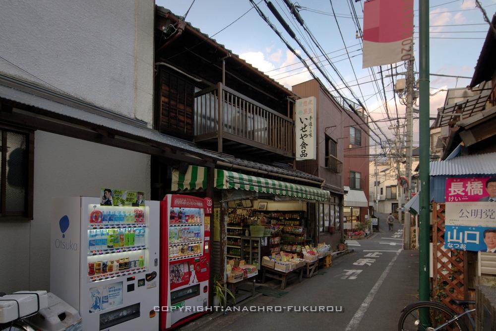 f:id:anachro-fukurou:20210214143334j:plain