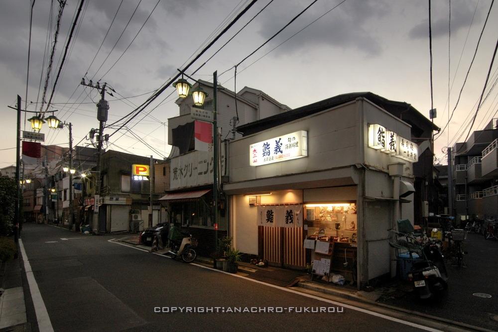 f:id:anachro-fukurou:20210214143343j:plain