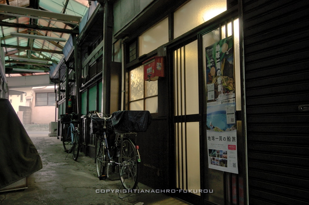 f:id:anachro-fukurou:20210215002908j:plain