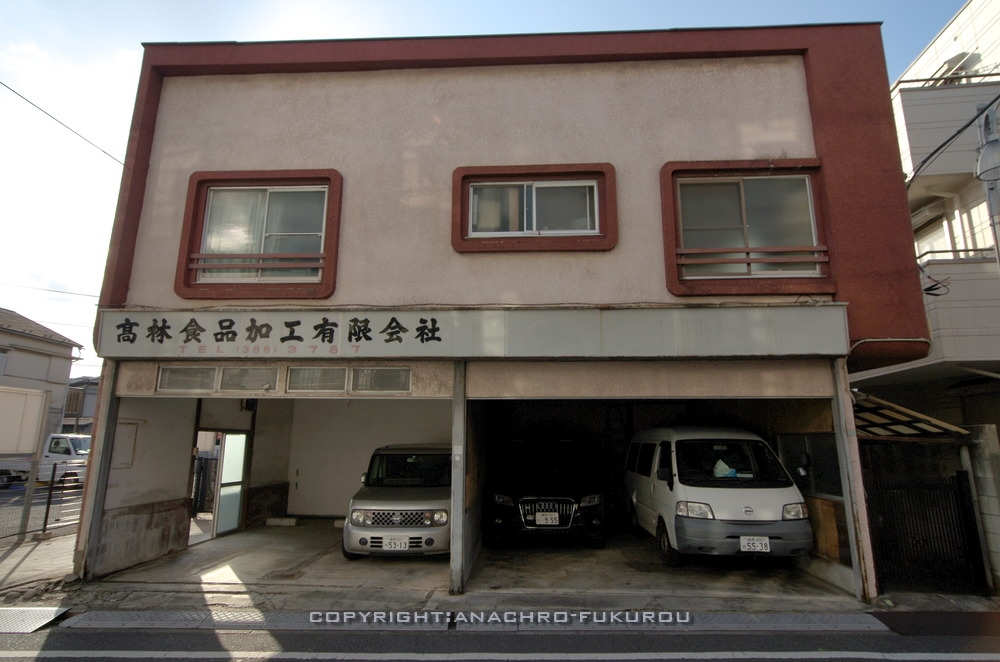 f:id:anachro-fukurou:20210222090334j:plain