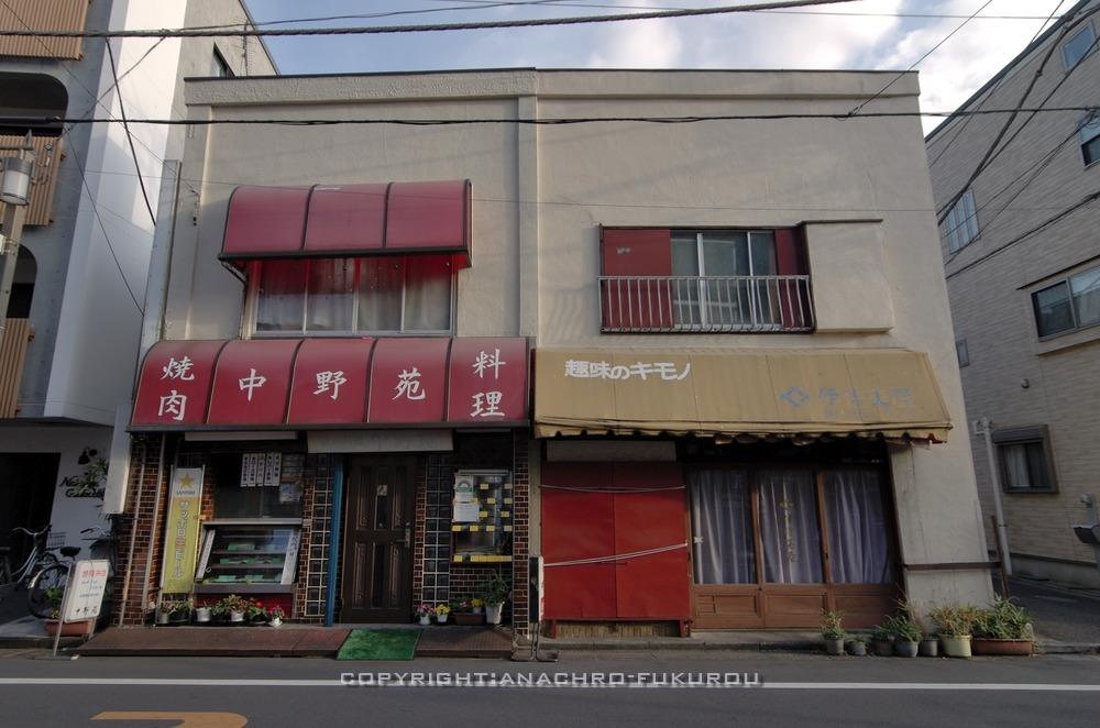 f:id:anachro-fukurou:20210222090434j:plain