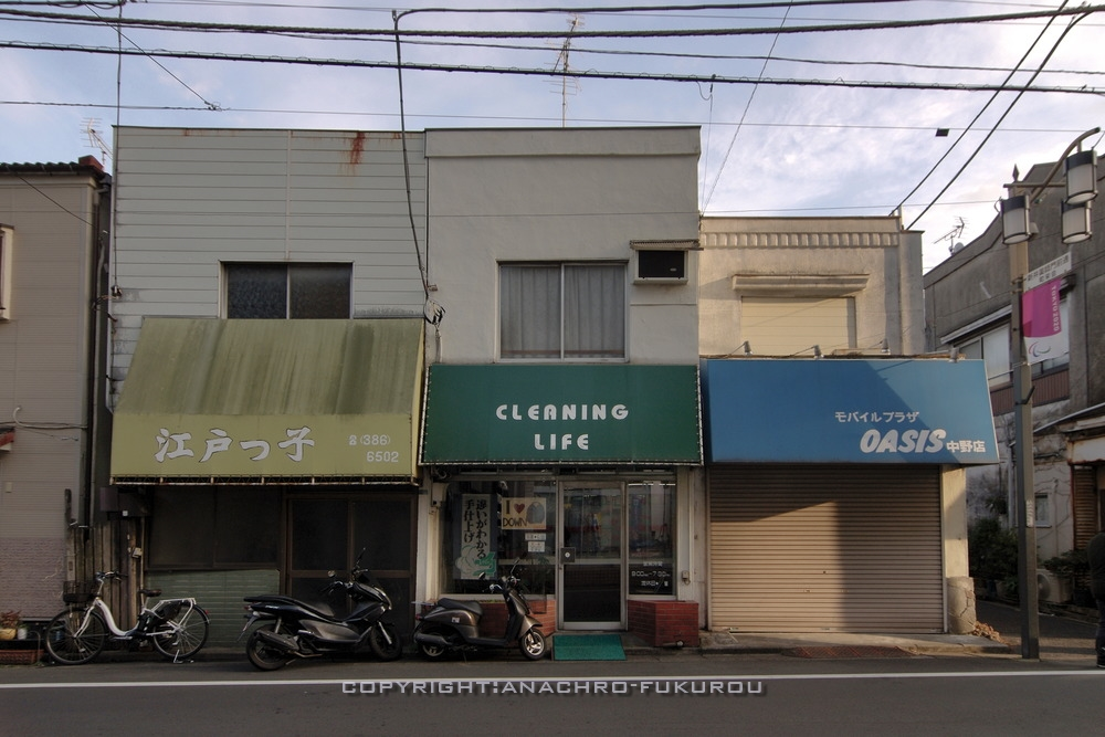 f:id:anachro-fukurou:20210222090458j:plain