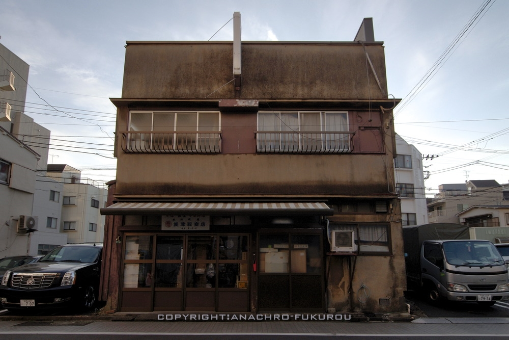 f:id:anachro-fukurou:20210222090539j:plain