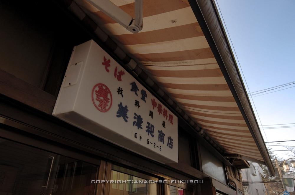 f:id:anachro-fukurou:20210222090544j:plain