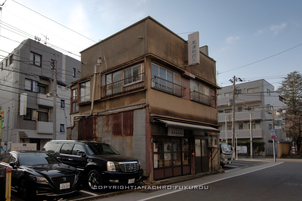 f:id:anachro-fukurou:20210222090549j:plain
