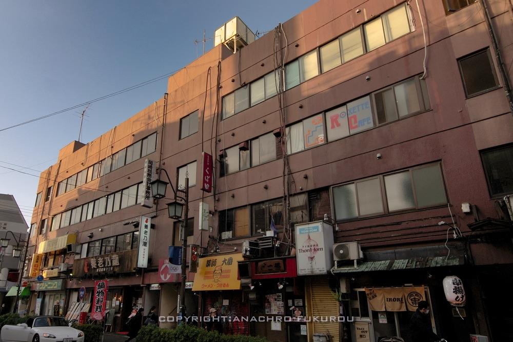 f:id:anachro-fukurou:20210222090608j:plain