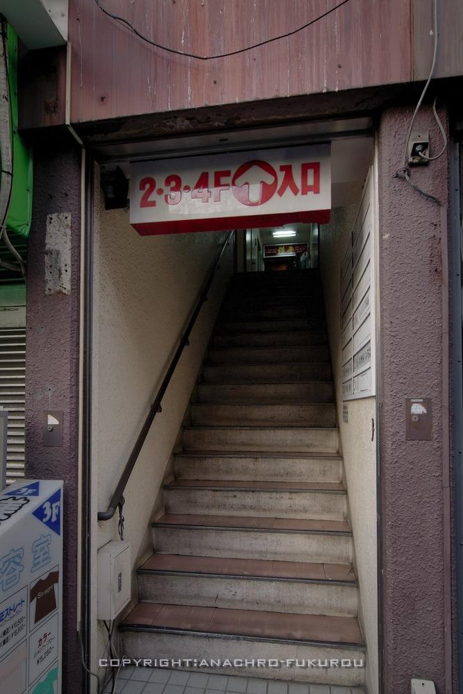 f:id:anachro-fukurou:20210222090621j:plain