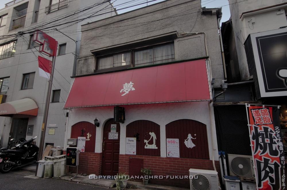 f:id:anachro-fukurou:20210222090653j:plain