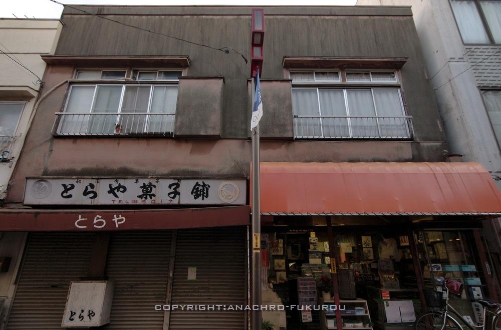 f:id:anachro-fukurou:20210222090658j:plain