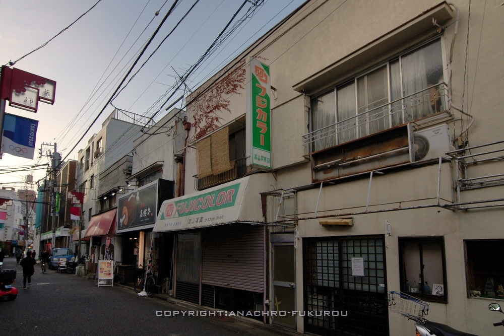 f:id:anachro-fukurou:20210222090703j:plain