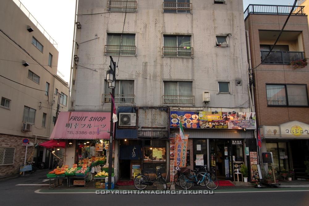f:id:anachro-fukurou:20210222090738j:plain