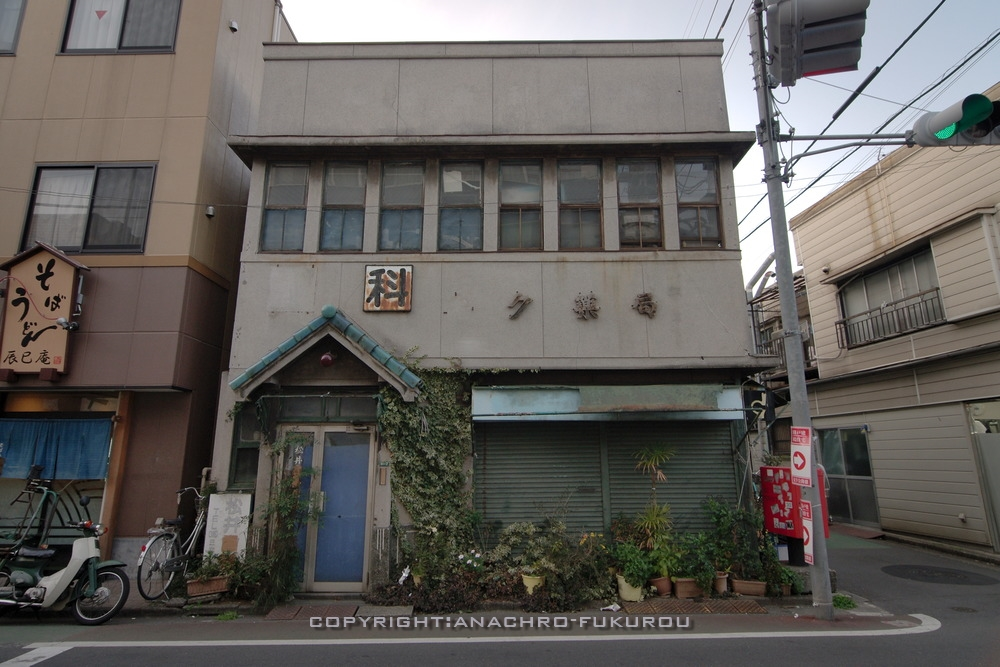 f:id:anachro-fukurou:20210222090748j:plain