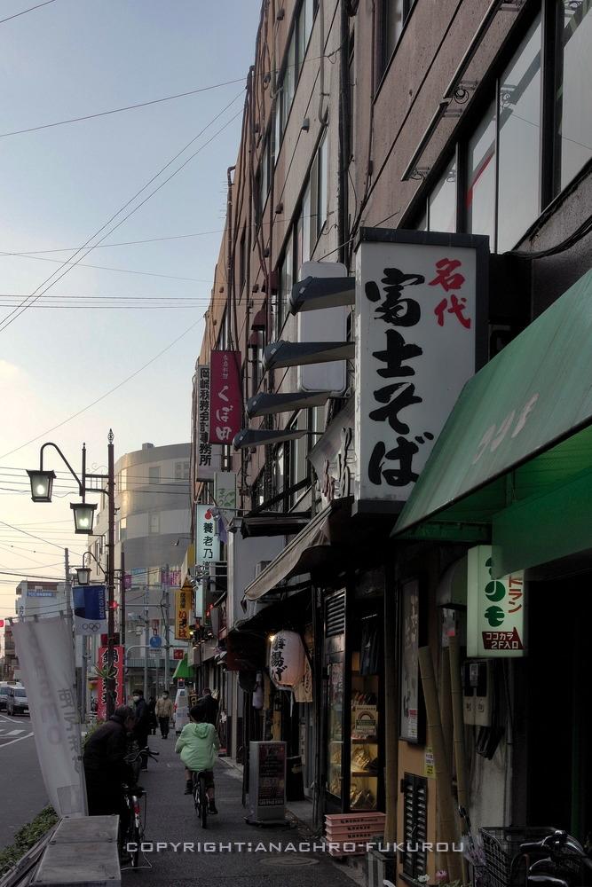 f:id:anachro-fukurou:20210222090937j:plain