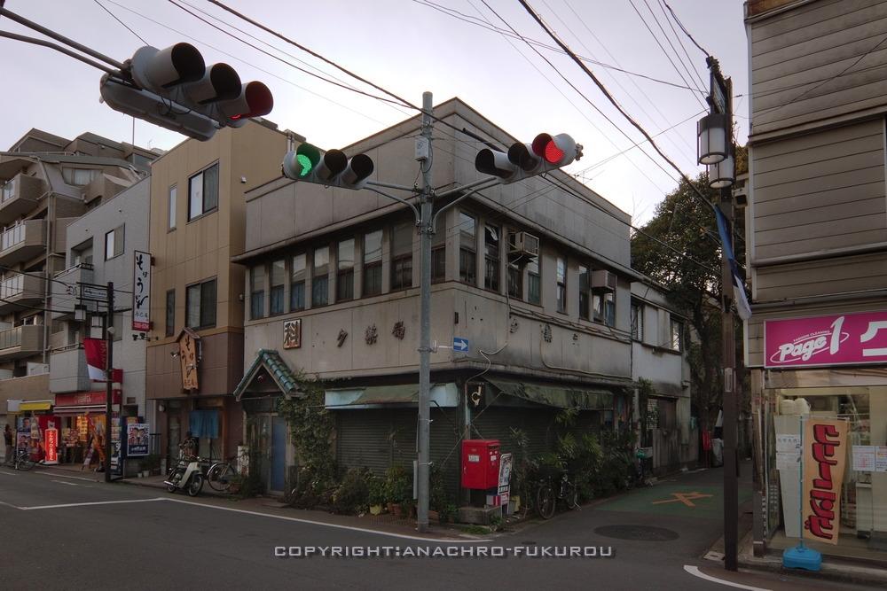 f:id:anachro-fukurou:20210222091003j:plain