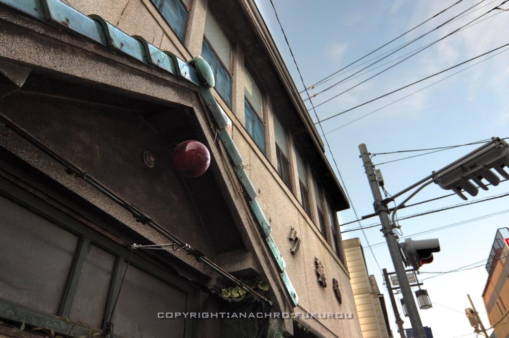 f:id:anachro-fukurou:20210222091104j:plain