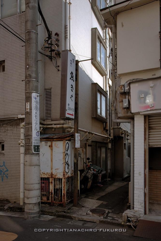 f:id:anachro-fukurou:20210224085002j:plain