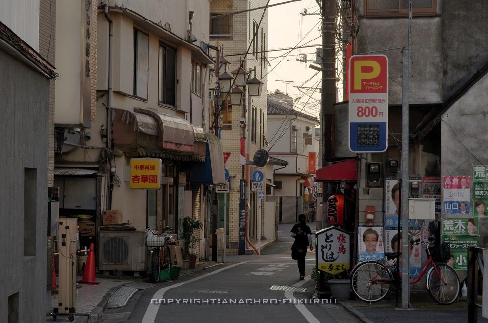 f:id:anachro-fukurou:20210224085039j:plain