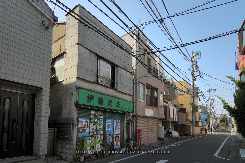 f:id:anachro-fukurou:20210224085112j:plain