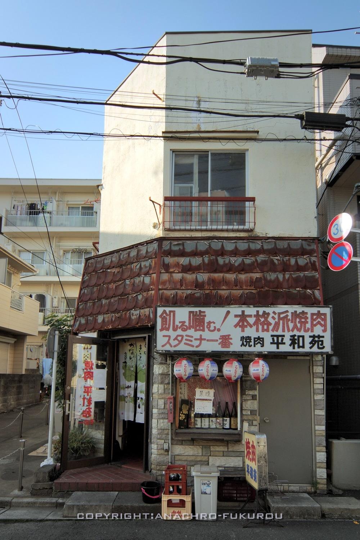 f:id:anachro-fukurou:20210224085137j:plain