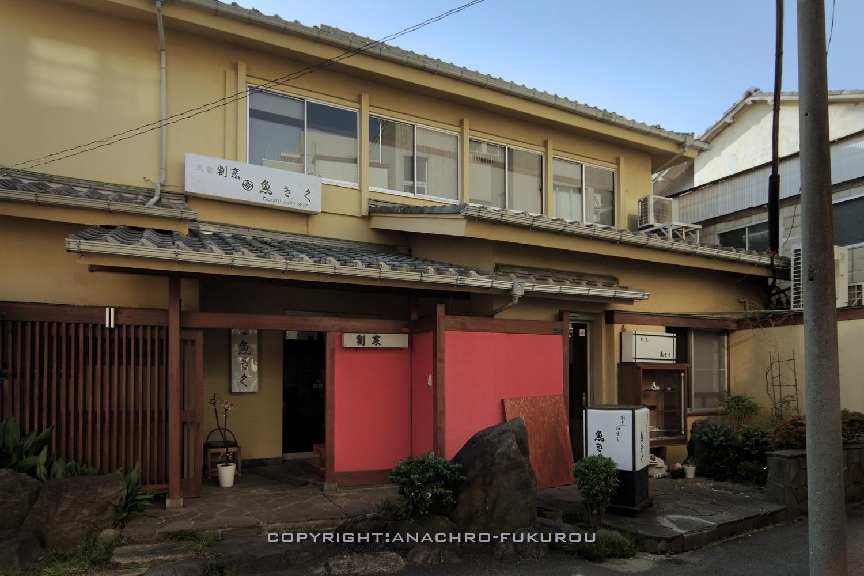 f:id:anachro-fukurou:20210224085227j:plain