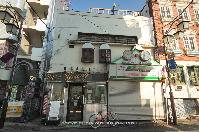 f:id:anachro-fukurou:20210224085233j:plain
