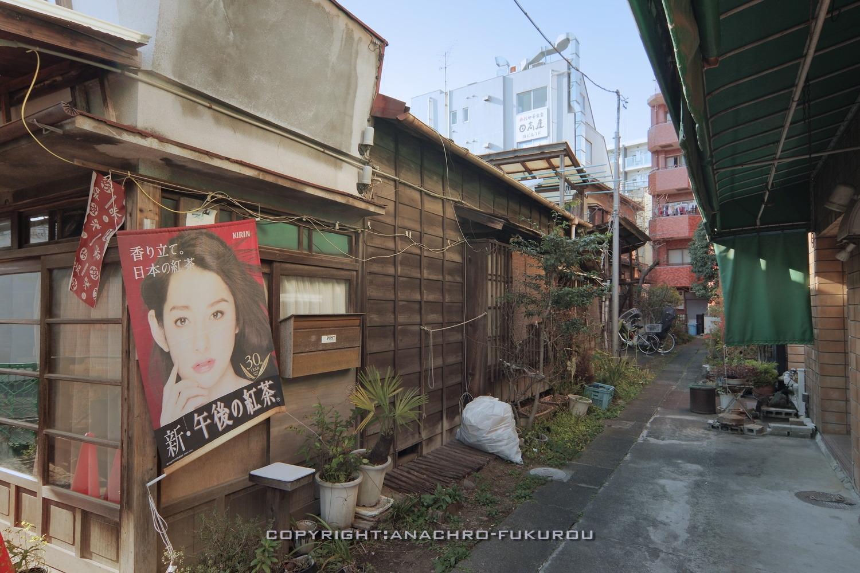 f:id:anachro-fukurou:20210224085246j:plain