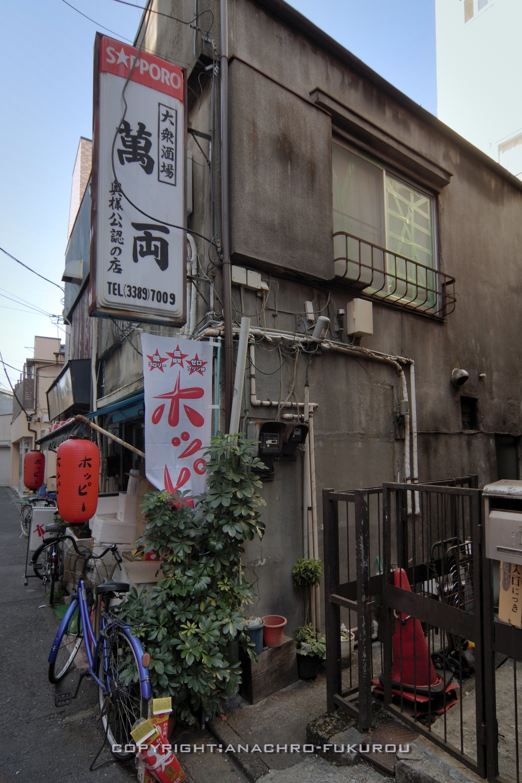 f:id:anachro-fukurou:20210224085323j:plain