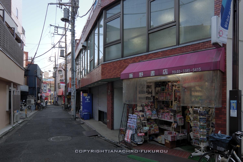 f:id:anachro-fukurou:20210224085341j:plain