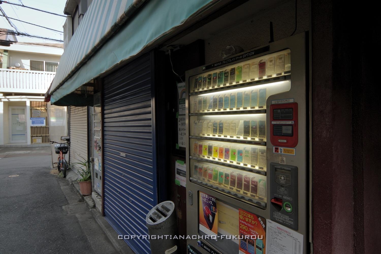 f:id:anachro-fukurou:20210224085400j:plain