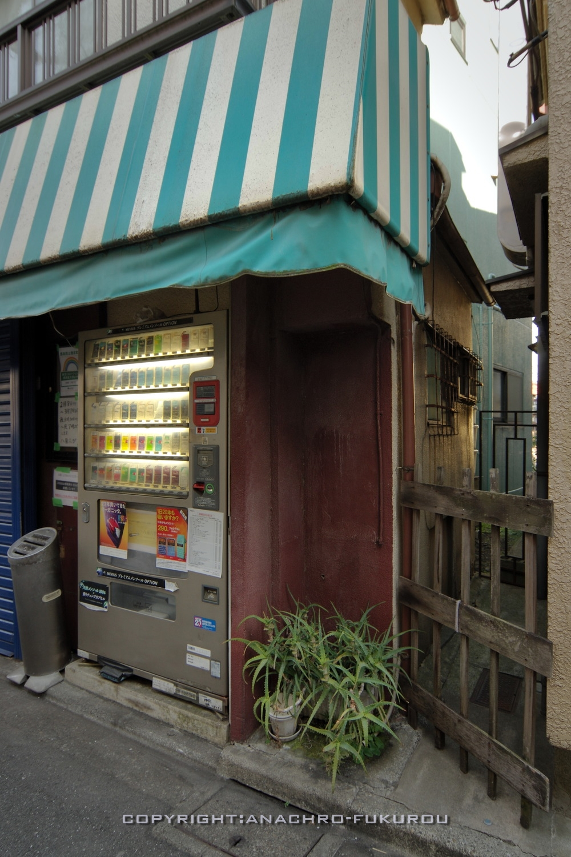 f:id:anachro-fukurou:20210224085406j:plain
