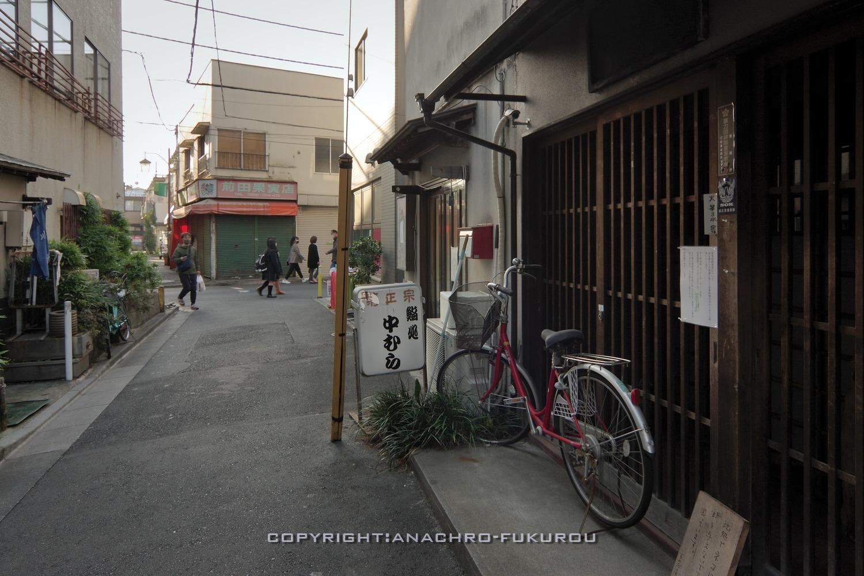 f:id:anachro-fukurou:20210224085416j:plain
