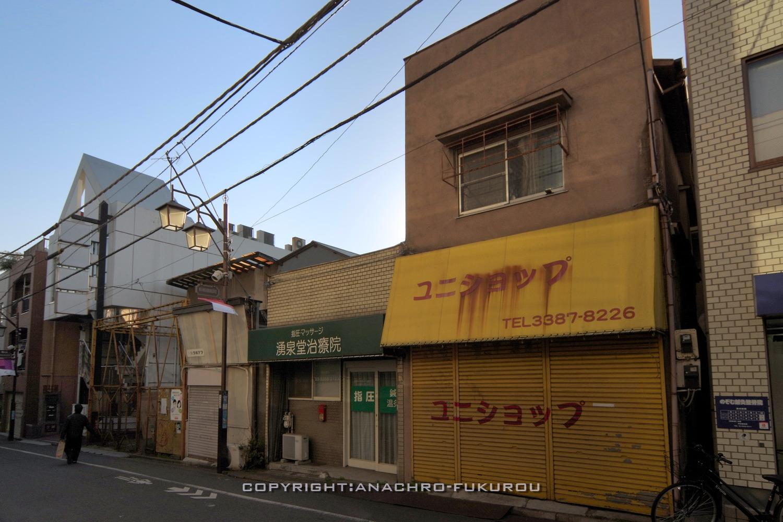 f:id:anachro-fukurou:20210224085516j:plain