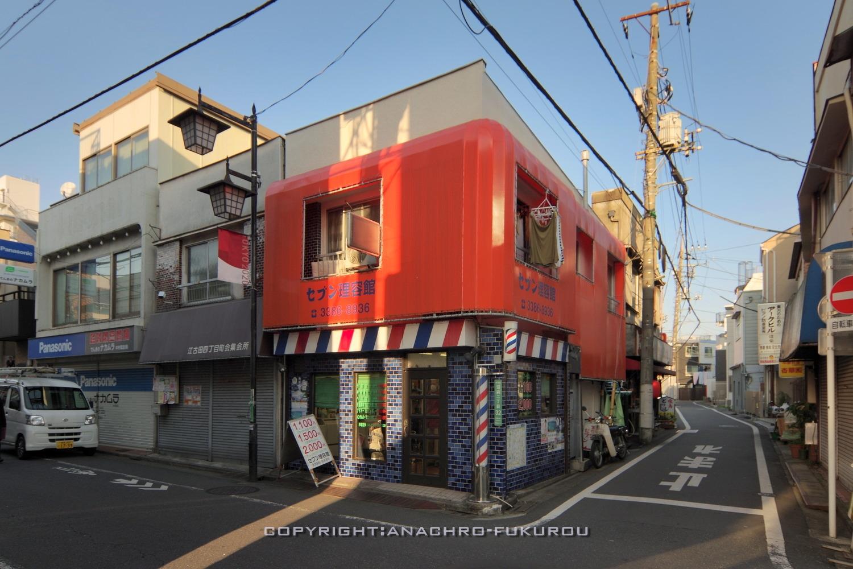 f:id:anachro-fukurou:20210224085603j:plain