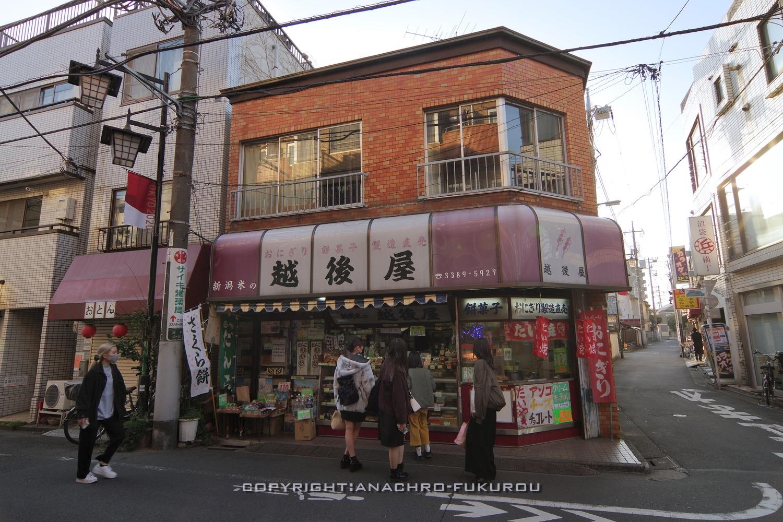 f:id:anachro-fukurou:20210224085633j:plain