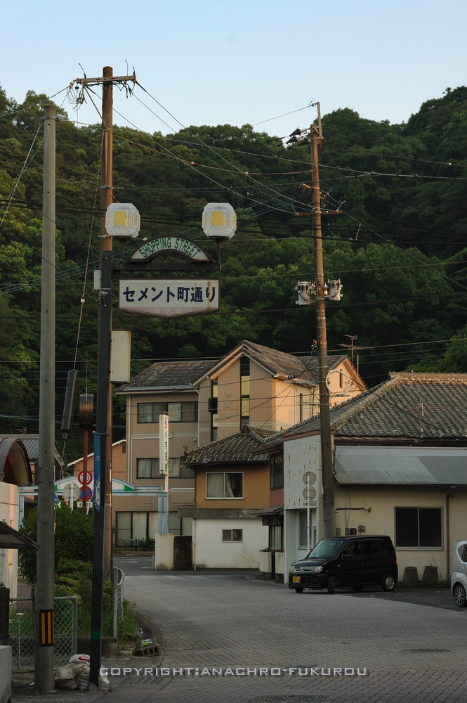 f:id:anachro-fukurou:20210226123309j:plain