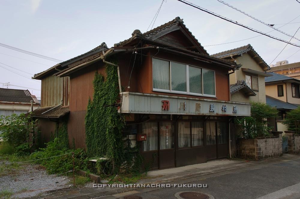 f:id:anachro-fukurou:20210226123404j:plain