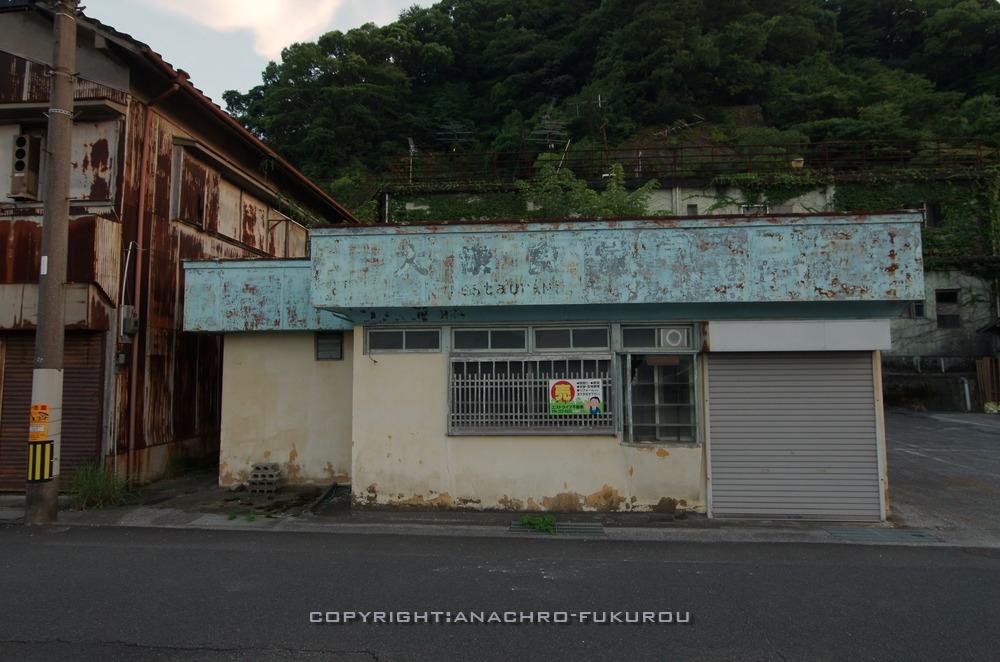 f:id:anachro-fukurou:20210226123539j:plain