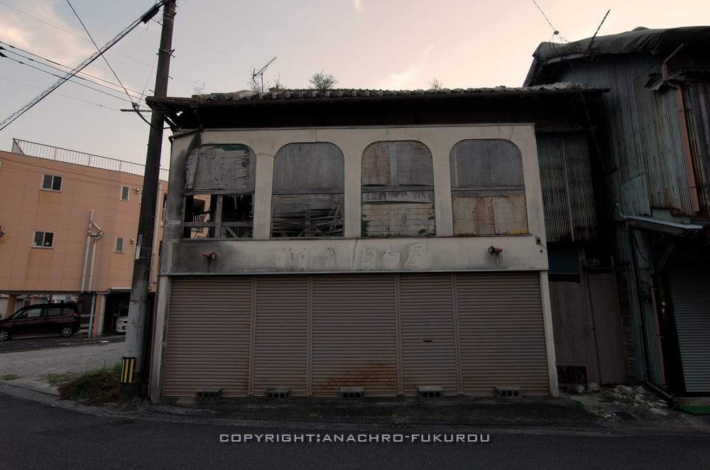 f:id:anachro-fukurou:20210226123606j:plain
