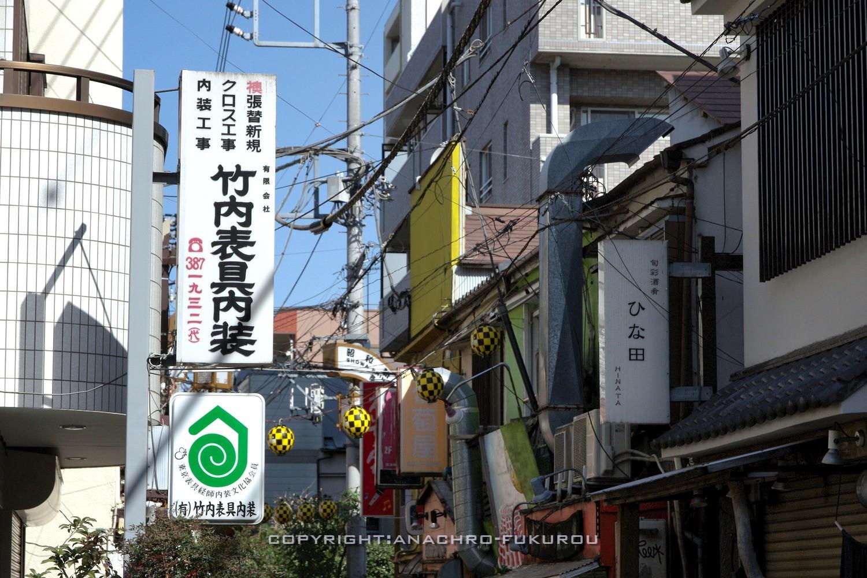f:id:anachro-fukurou:20210228160242j:plain