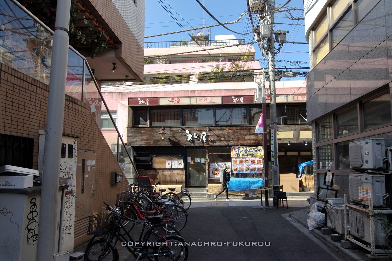 f:id:anachro-fukurou:20210228160324j:plain