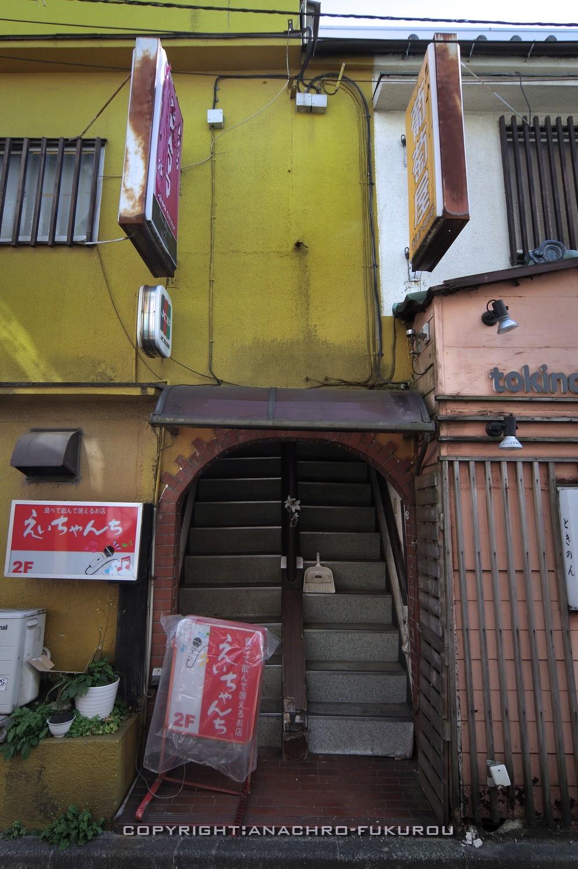 f:id:anachro-fukurou:20210228160746j:plain