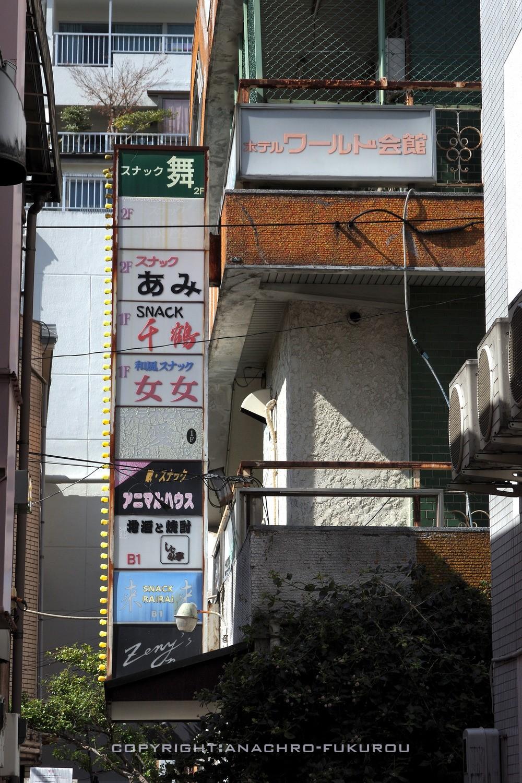 f:id:anachro-fukurou:20210228160925j:plain